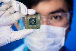 IoT chip - the new era of hardware